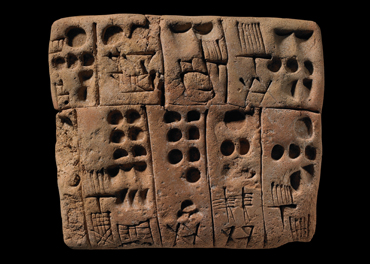 Early administrative tablet