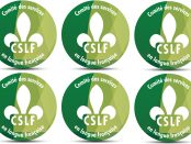 CSLF round button image