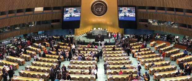 Photo of the interior of the United Nations Commission