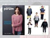 Image of volume 42, issue 2 of Education Forum magazine
