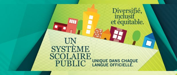 Artwork from the One Public System campaign.